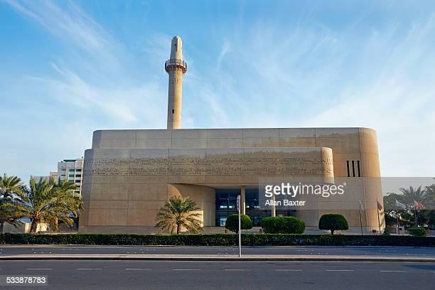 Beit Al Quran in Manama, Bahrain