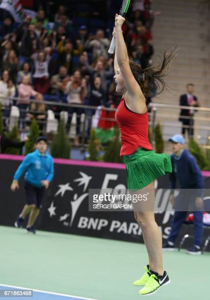 Belarus' Aryna Sabalenka celebrates after winning against Switzerland's Viktorija Golubic during the semifinals of the Fed Cup tennis competition...