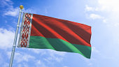 A stock photo/3D Render of the Belarus flag.