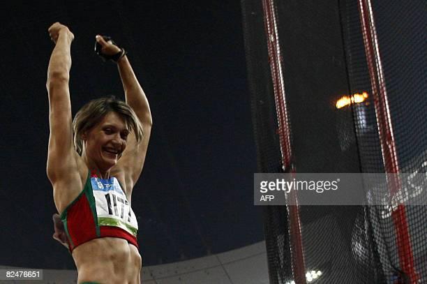 Aksana Miankova