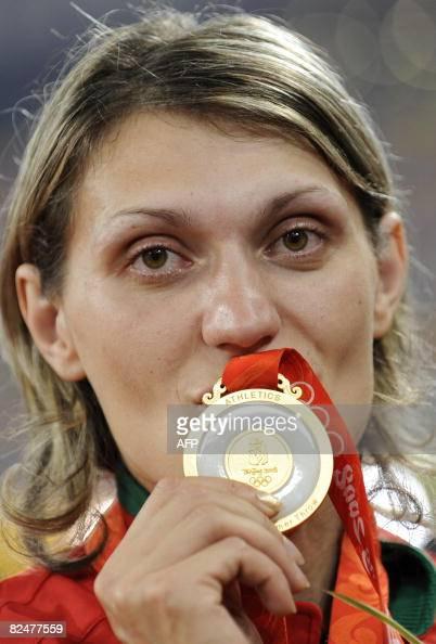 Aksana Miankova Photos et images de collection   Getty Images