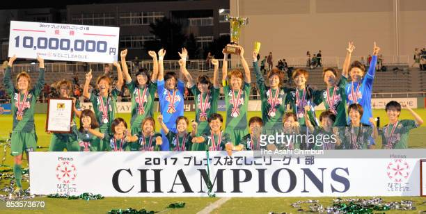 NTV Beleza players celebrate the season champions after their 20 victory in the Nadeshiko League 1st Division match between NTV Beleza and INAC Kobe...