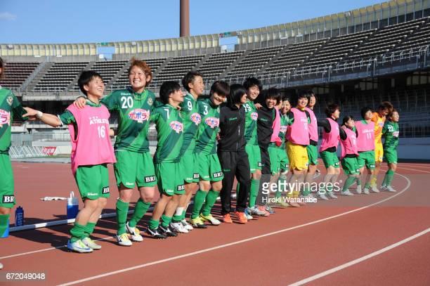 NTV Beleza Players dcelebrat after their tteam`s 30win in the Nadeshiko League match between Urawa Red Diamonds Ladies and NTV Beleza at Urawa Komaba...