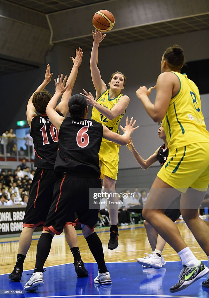 Women's Basketball International Friendly