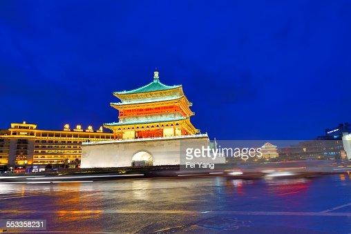 Bell Tower at night, Xi'an, China