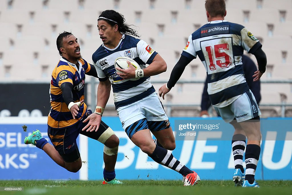 Ben Lam of Auckland runs with the ball during the ITM Cup match between Bay of Plenty and Auckland on September 13 2014 in Rotorua New Zealand