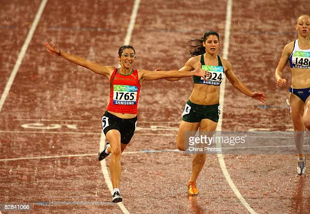 Benhama Sanaa of Morocco celebrates after the Women's 100m T13 Final Athletics event at the National Stadium during day ten of the 2008 Paralympic...