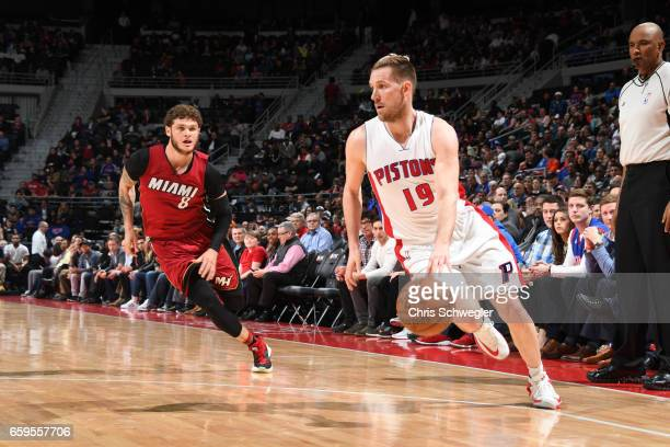 Beno Udrih of the Detroit Pistons handles the ball during a game against the Miami Heat on March 28 2017 at The Palace of Auburn Hills in Auburn...