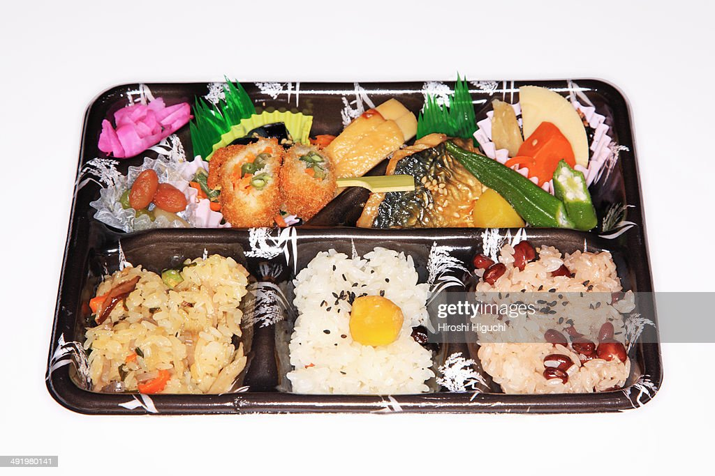bento japanese lunch box stock photo getty images. Black Bedroom Furniture Sets. Home Design Ideas