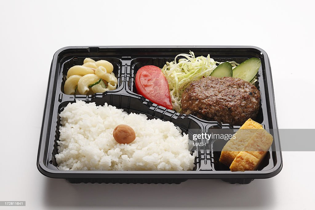 bento,Japanese lunch box