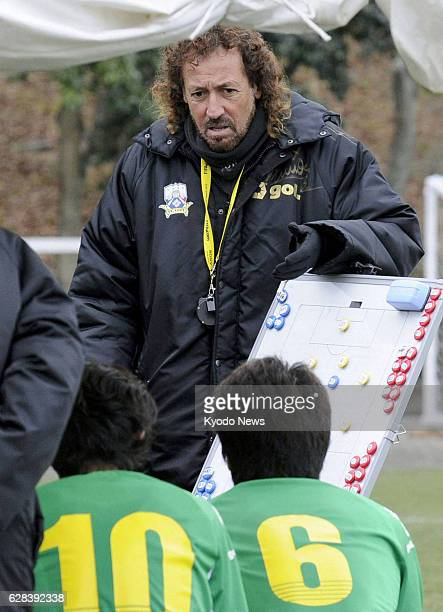Beppu Japan JLeague second division club FC Gifu's new manager Ruy Ramos lectures his team players during a practice match on Feb 9 in Beppu Oita...