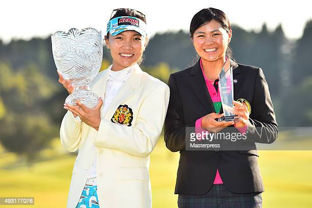 Best Amateur player Hina Arakaki of Japan and Teresa Lu of Taiwan poses with their trophies after the Fujitsu Ladies 2015 at the Tokyu Seven Hundred...