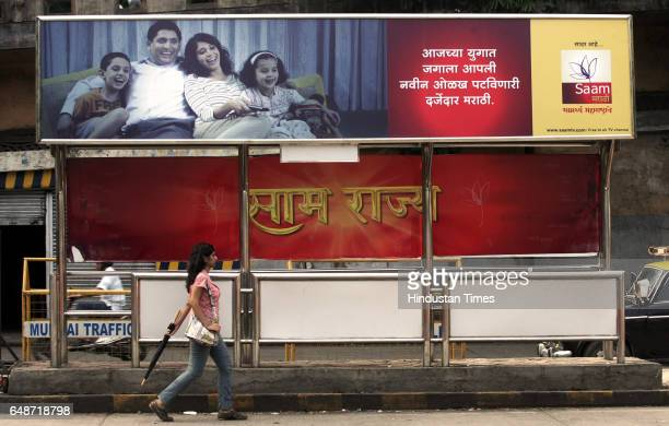 Best Bus Stop Hoardings The bus stop that has been raised illegally to get more eye balls for the advertise near Matunga