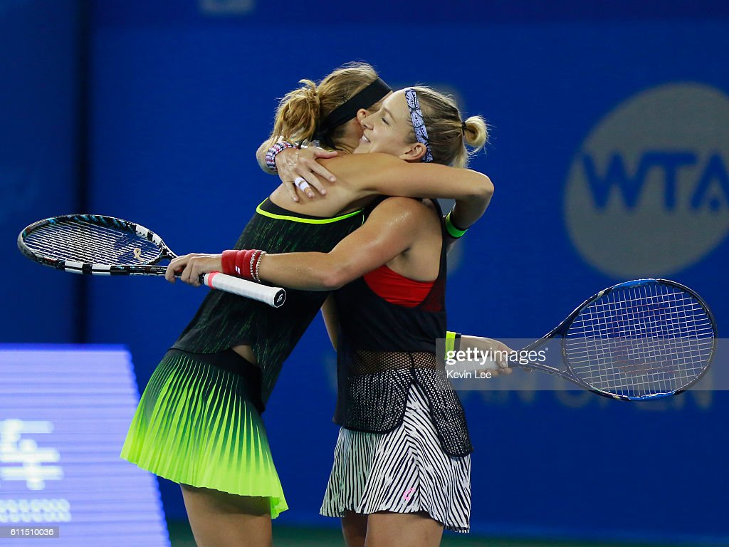 Bethanie Mattek-Sands of United States and Lucie Safarova of Czech Republic react after winning the semi-final match against Christina Mchale of United States and Shuai Peng of China on day 6 at Optics Valley International Tennis Center on September 30, 2016 in Wuhan, China.