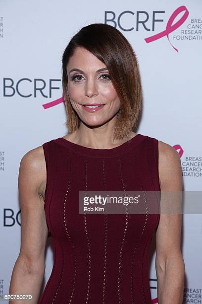 Bethenny Frankel attends 2016 Breast Cancer Research Foundation Hot Pink Party at The Waldorf=Astoria on April 12 2016 in New York City