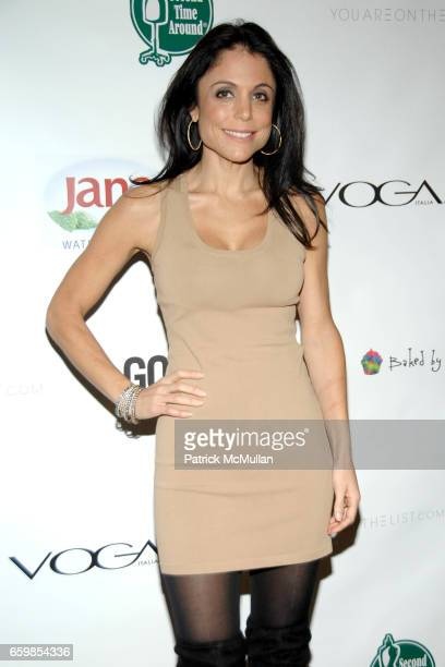 Bethenny Frankel attends SECOND TIME AROUND Resale Goes Upscale and Uptown at Second Time Around on November 3 2009 in New York City
