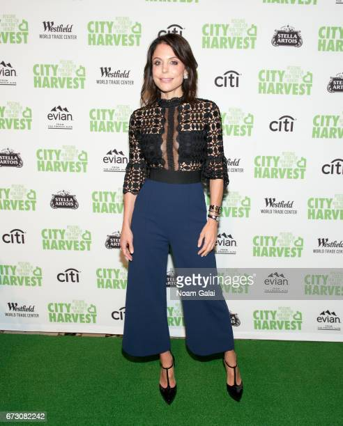 Bethenny Frankel attends the 23rd Annual City Harvest 'An Evening of Practical Magic' Gala at Cipriani 42nd Street on April 25 2017 in New York City