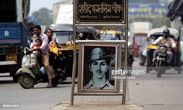 Bhagat Singh Born in Jalandhar on September 27th 1907 Bhagat Singh a fearless man known for his Marxist leanings was hanged to death on the 2rd of...