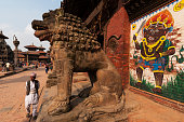 Bhairab gateway