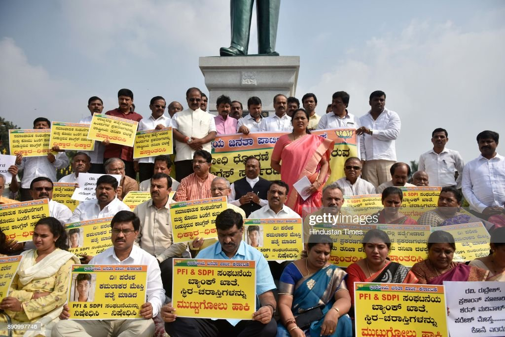 Karnataka BJP Protest Against Murder Of Paresh Mestha