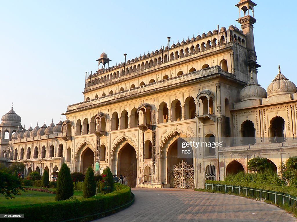 Bhool Bhulaiya Gateway Lucknow