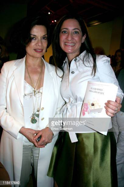 Bianca Jagger and Jennifer Lehr during Jennifer Lehr Book Release Party Hosted by Bianca Jagger September 6 2005 at Phyllis Morris Showroom in West...