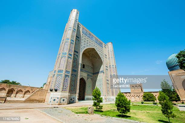 Bibi Khanym sous le ciel bleu et de Samarkand, Ouzbékistan