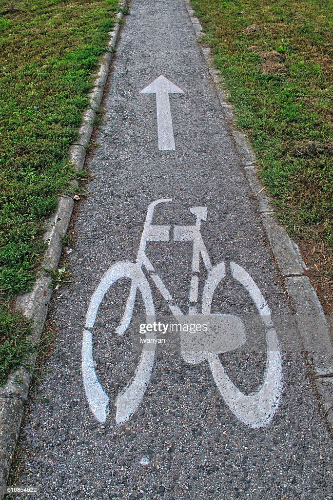 Bicycle Path : Stock Photo