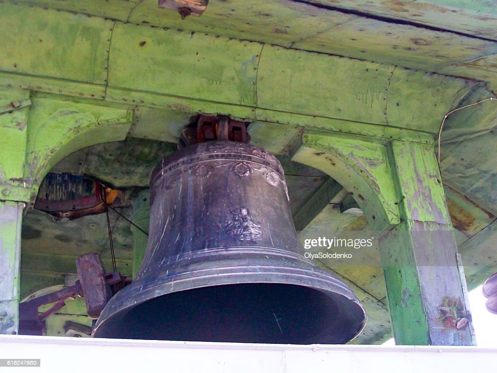 Big bell in the city hall tower in Lviv, Ukraine : Stock Photo