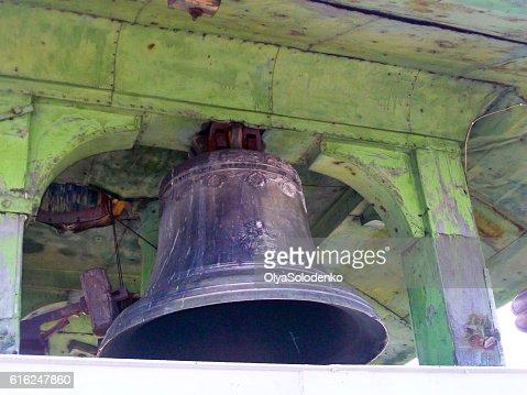 Big bell in the city hall tower in Lviv, Ukraine : Foto de stock