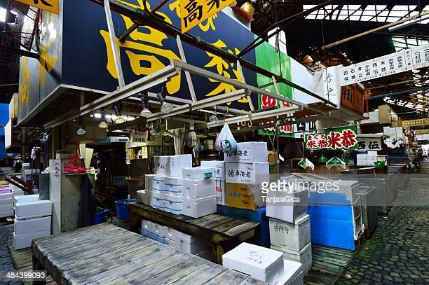 大型魚市、東京