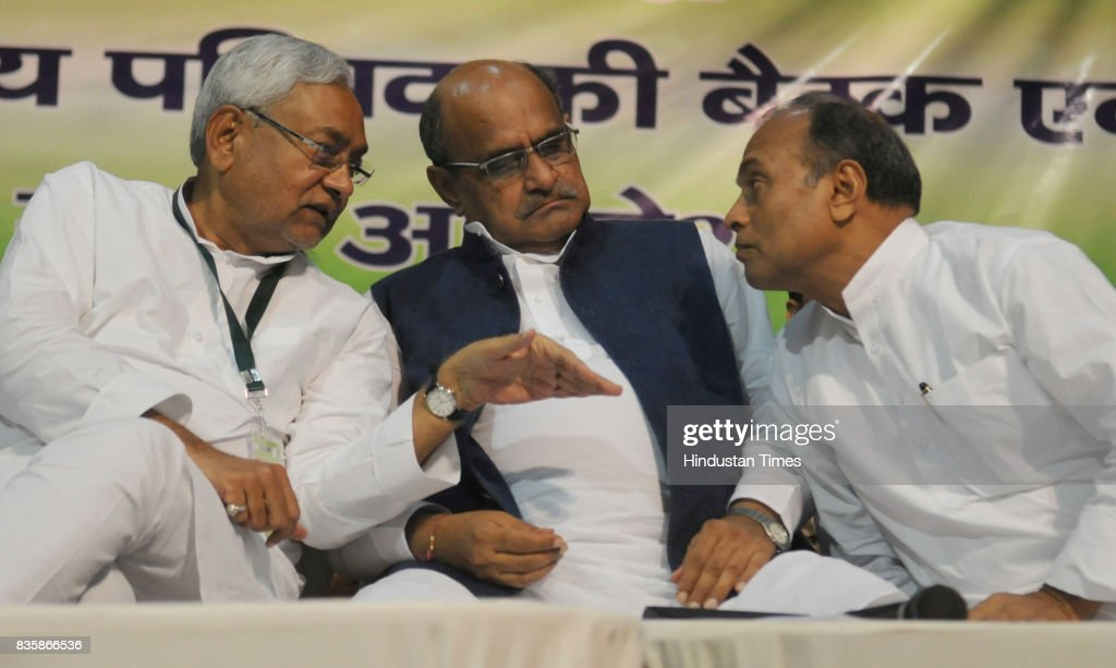 Bihar Chief Minister and JD(U) Chief Nitish Kumar with KC Tyagi and RCP Singh at National Council Meeting of the party, on August 19, 2017 in Patna, India. Nitish Kumar said that party leader Sharad Yadav was free to take his decision and asserted that the straying of a handful of people would have no impact on the party as battle lines between the two factions appeared drawn.
