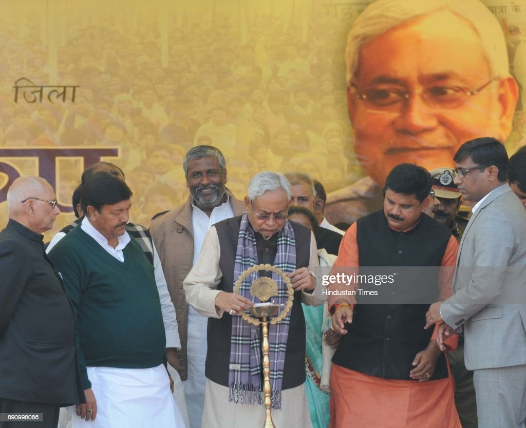 Bihar Chief Minister Nitish Kumar During Vikas Samiksha Yatra