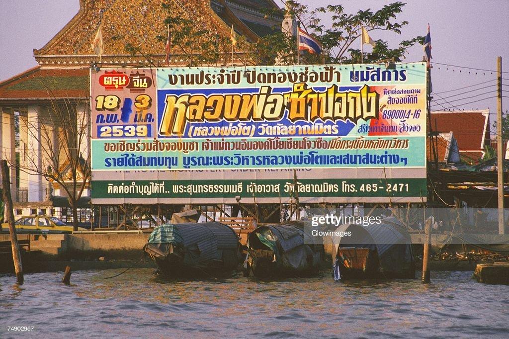 Billboard at a riverbank, Bangkok, Thailand : Stock Photo