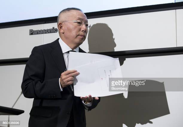 Billionaire Tadashi Yanai chairman and chief executive officer of Fast Retailing Co leaves the podium after speaking at a news conference at the...
