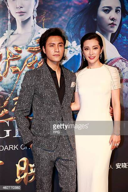Bingbing Li and Kun Chen attend the premiere of Zhongkui Snow Girl and The Dark Crystal on 04 February 2015 in Beijing China