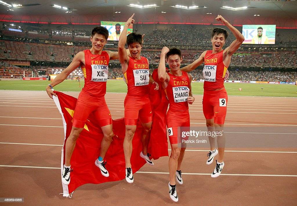 Bingtian Su of China, Zhenye Xie of China, Peimeng Zhang of China and Youxue Mo of China celebrate after winning silver in the Men's 4x100 Metres Relay final during day eight of the 15th IAAF World Athletics Championships Beijing 2015 at Beijing National Stadium on August 29, 2015 in Beijing, China.