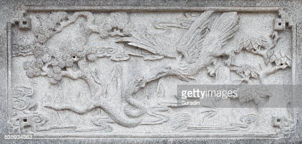 Birds with Trees on Carve Wall : Stock Photo