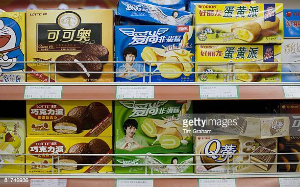 Biscuits and cakes on display in supermarket in Chongqing China