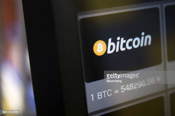 A bitcoin automated teller machine stands at the Coin Trader bitcoin retail store in Tokyo Japan on Wednesday Aug 30 2017 Stock of Bitcoin the...