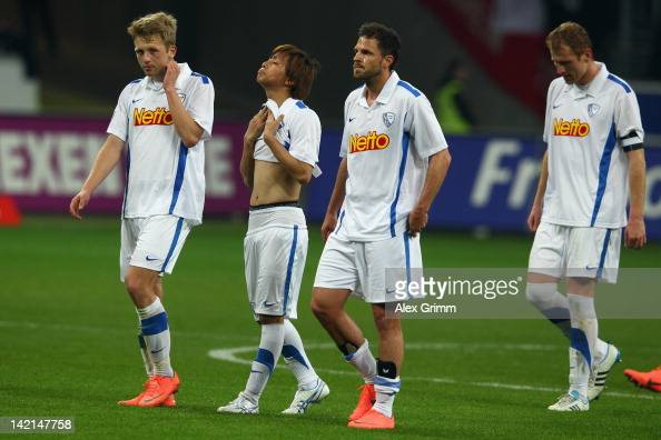 Bjoern Kopplin Takashi Inui Denis Berger and Lukas Sinkiewicz of Bochum react after the Second Bundesliga match between Eintracht Frankfurt and VfL...