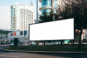 A blank billboard at a street of Lisbon, Portugal
