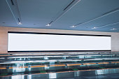 Blank Panorama billboard Horizontal Light box Media Indoor Modern Public building