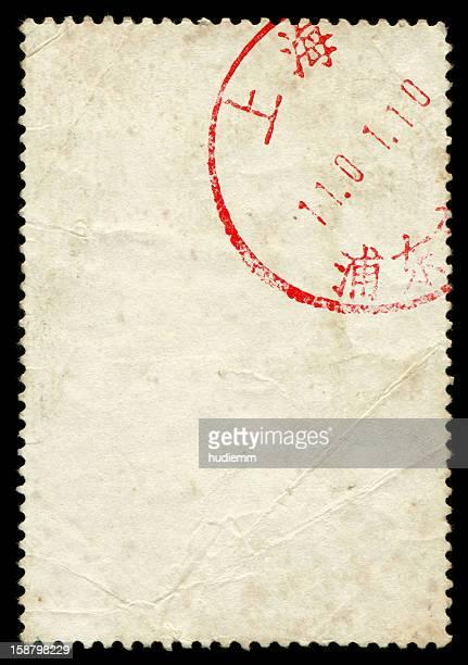 Selo postal em branco textura com Marca Postal