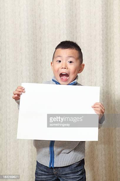 blank sign - child yelling