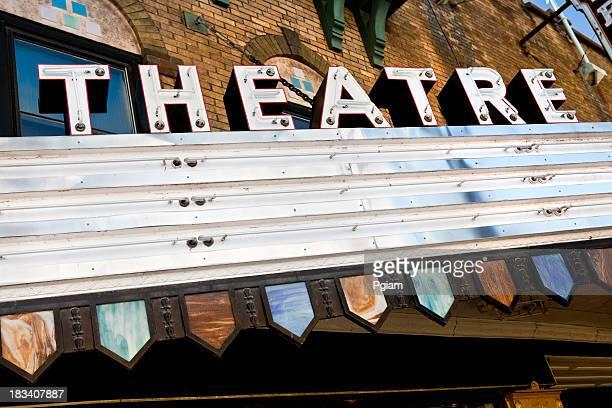 ブランク劇場の看板