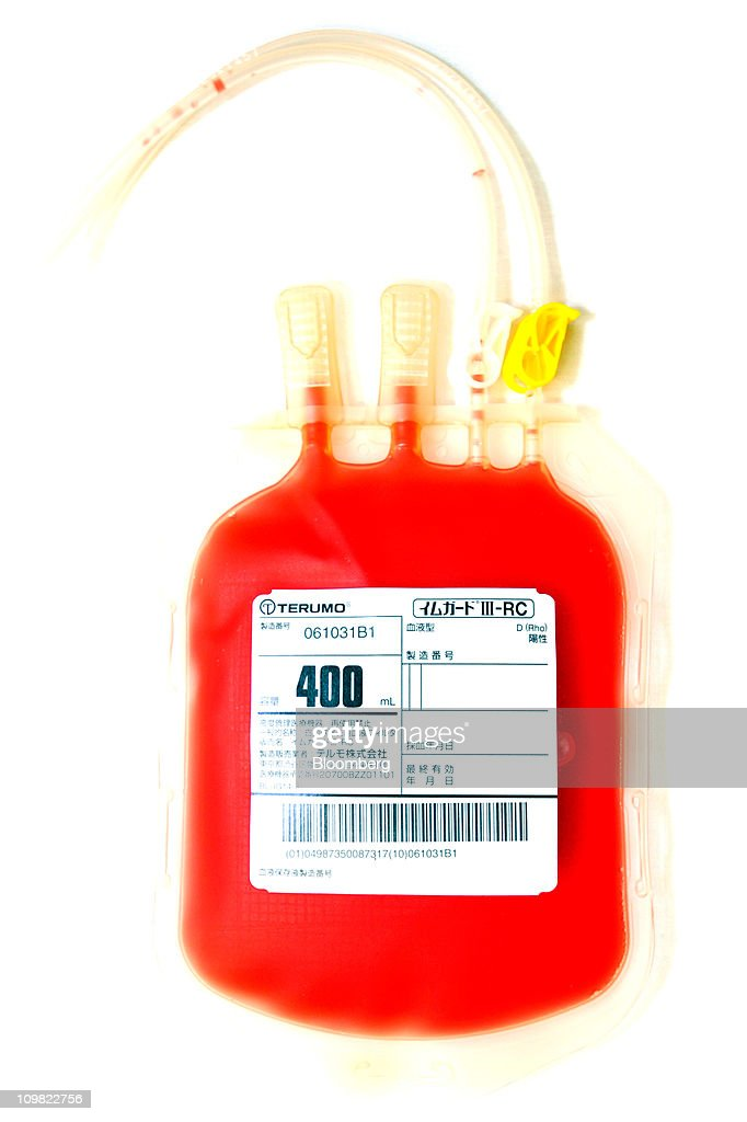 A blood transfusion bag produced by Terumo Corp sits on display during a news conference in Tokyo Japan on Monday March 7 2011 Terumo Corp Japan's...