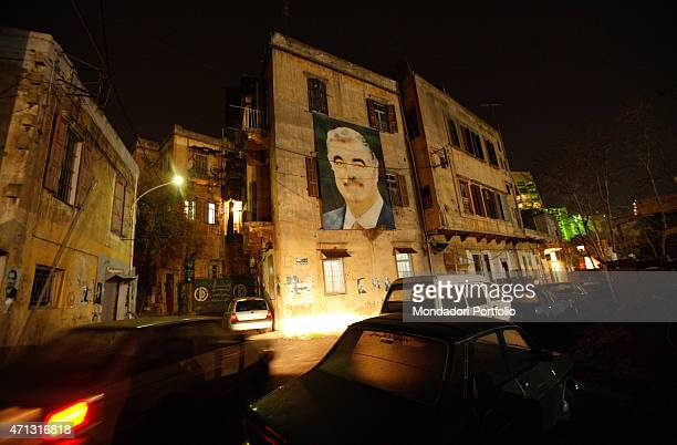 A blowup of Rafik alHariri standing on the facade of a building The former premier was killed by a car bomb the 14th February 2005 Beirut Lebanon...