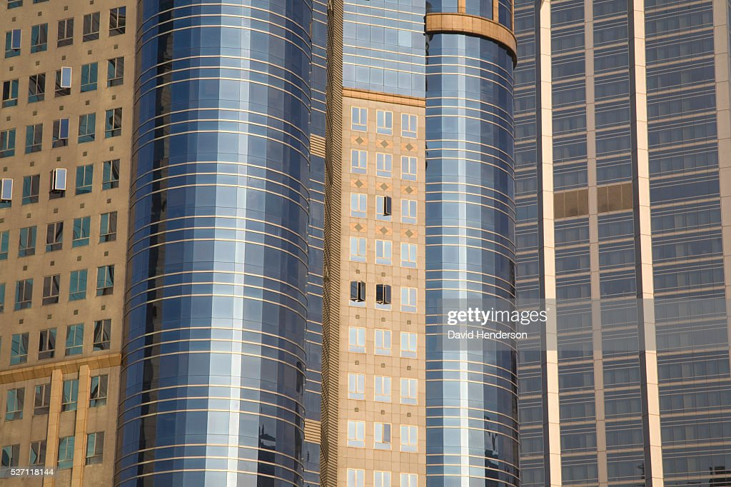 Blue and beige skyscraper : Stockfoto