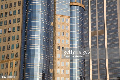 Blue and beige skyscraper : Foto stock
